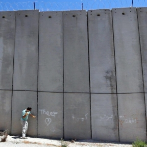 Khaled Jarrar, Still image from video 'Concrete', 2012