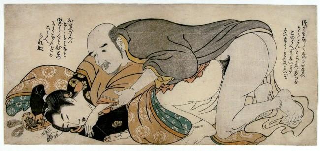 Utagawa Kunisada, Untitled Woodcut, 1802
