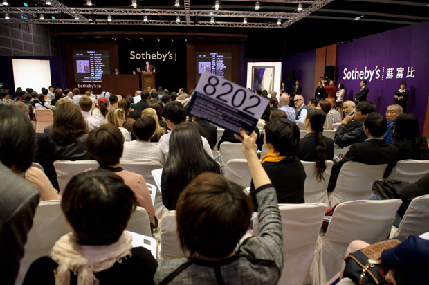 Sotheby's Auction in China, December 1 2013